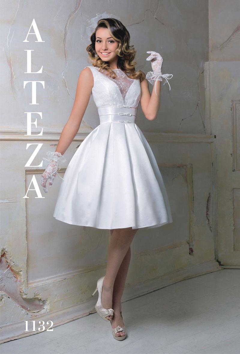 Свадебные салоны и ателье - Свадьба в Калининграде - Новый
